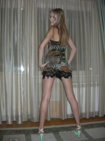 поиск проститутки ростова на дону